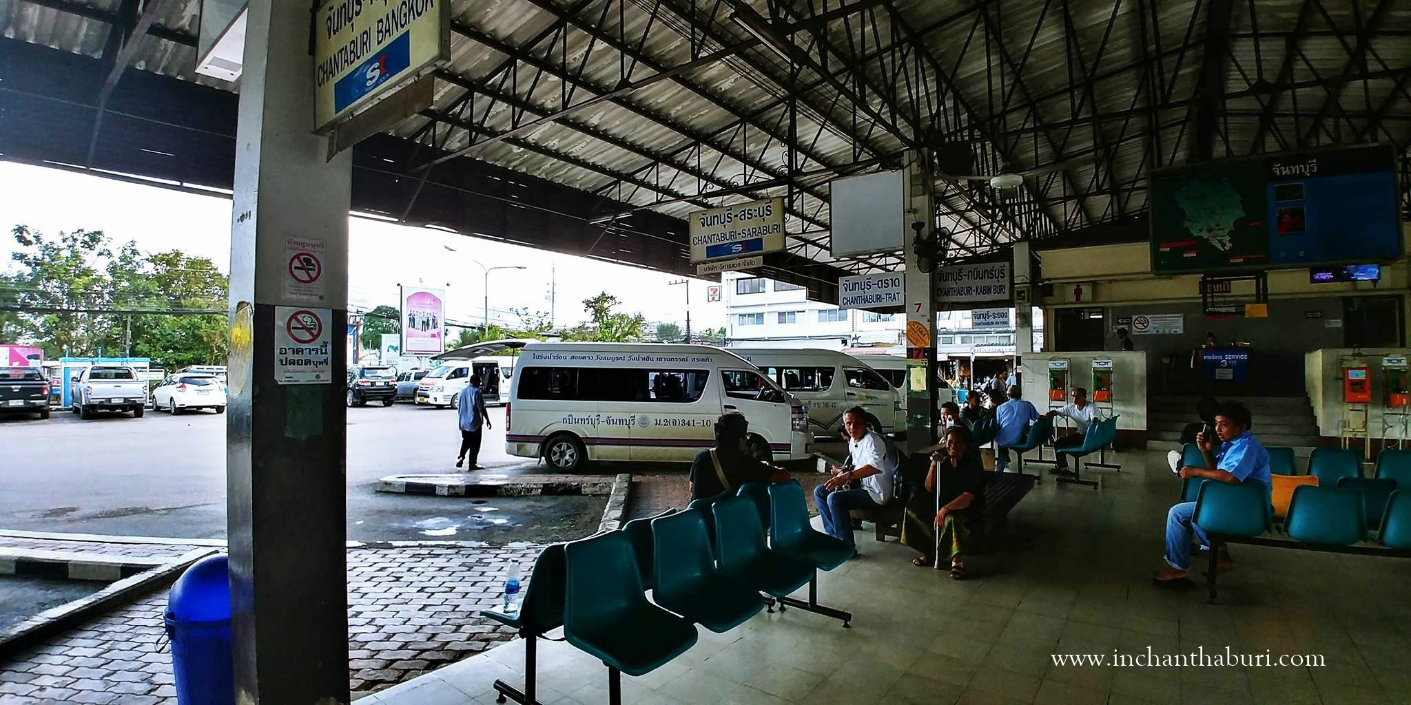 How To Go To Nearby Provinces In Chanthaburi